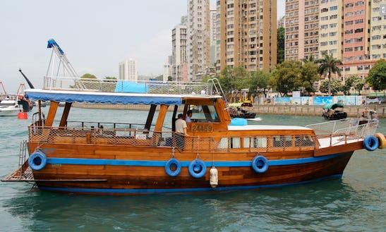 Wet Dreams Junk Boat In Hong Kong