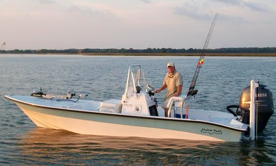 24' Center Console Fishing Boat In Beaufort, South Carolina United States