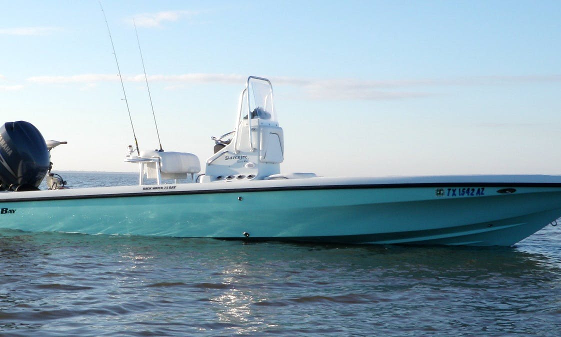 24' Center Console Fishing Boat in Houston Texas, United States