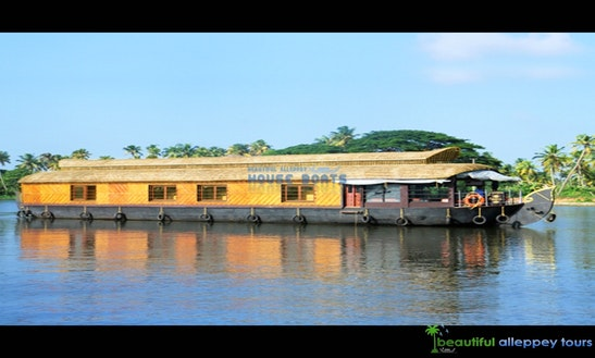 Houseboat For Rent In Aryad South