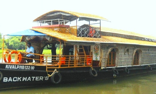 Houseboat Rental In Kainakary South