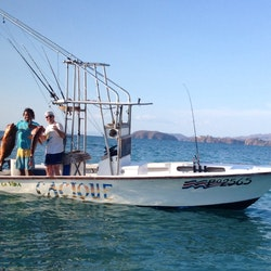 39 cacique 39 fishing charter in tamarindo costa rica getmyboat for Tamarindo costa rica fishing