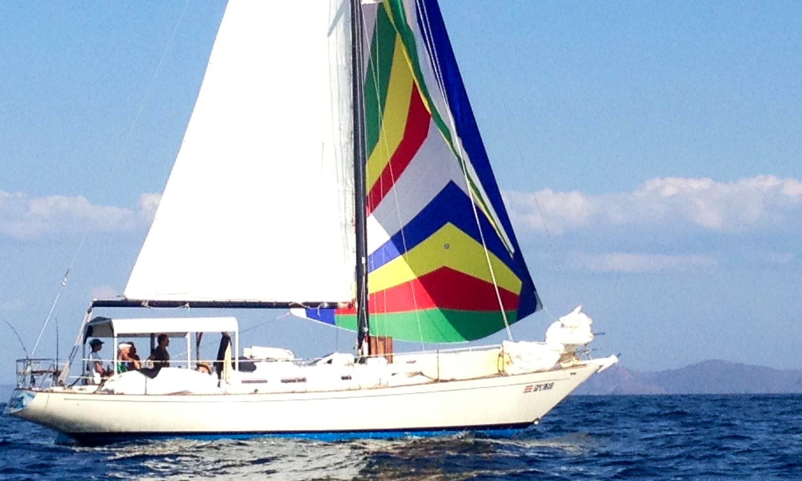 Sailing Tours and Sightseeing in Guanacaste Province, Costa Rica