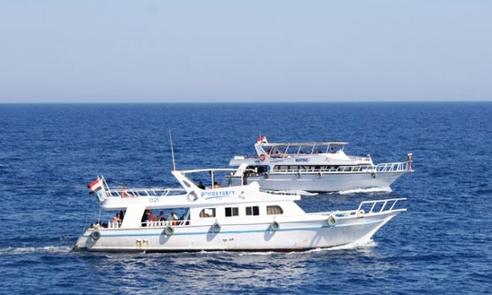 Passenger Boat Trips In South Sinai Governorate, Egypt