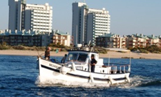 Trawler Trips In Alcoutim, Portugal