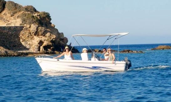 'erodios' Speed Boat Trips In Lasithi