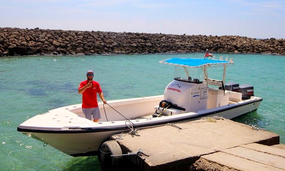 32 ft Center Console Rental in Oman