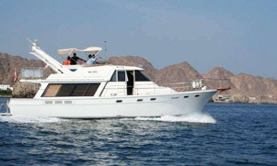 45ft Shamsa Bayliner Yacht Charter In Muscat