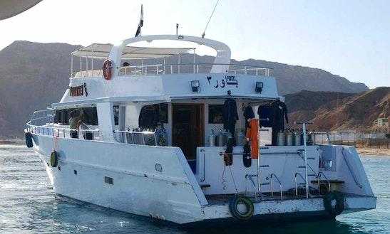 Motor Yacht Rental In South Sinai