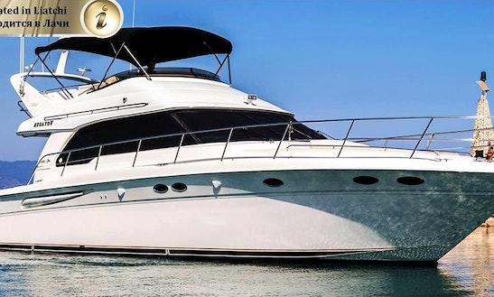 Searay 52 Power Mega Yacht Charter In Latchi