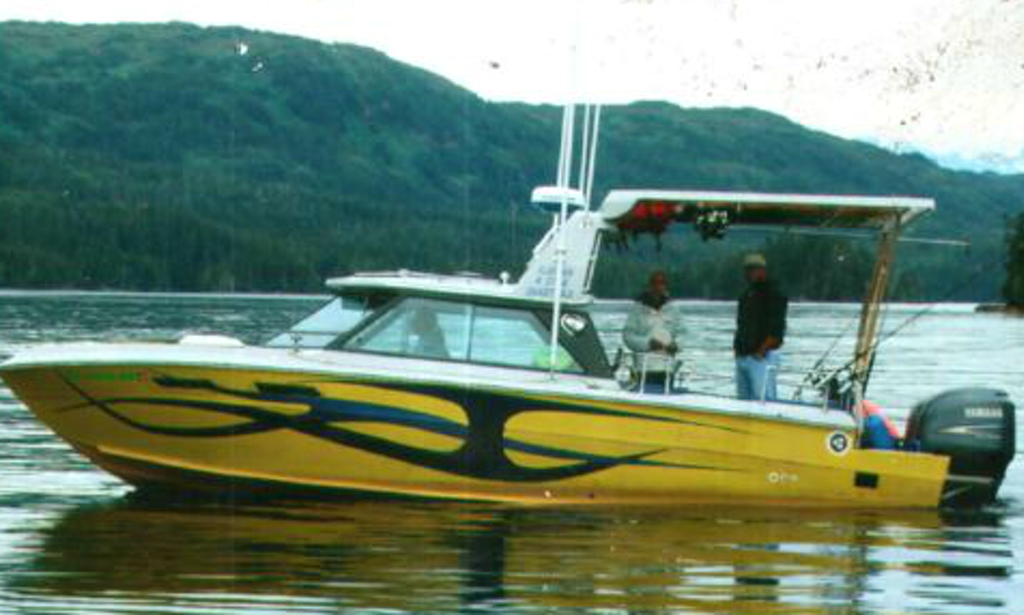 Cuddy cabin charter in anchorage alaska getmyboat for Anchorage fishing charters