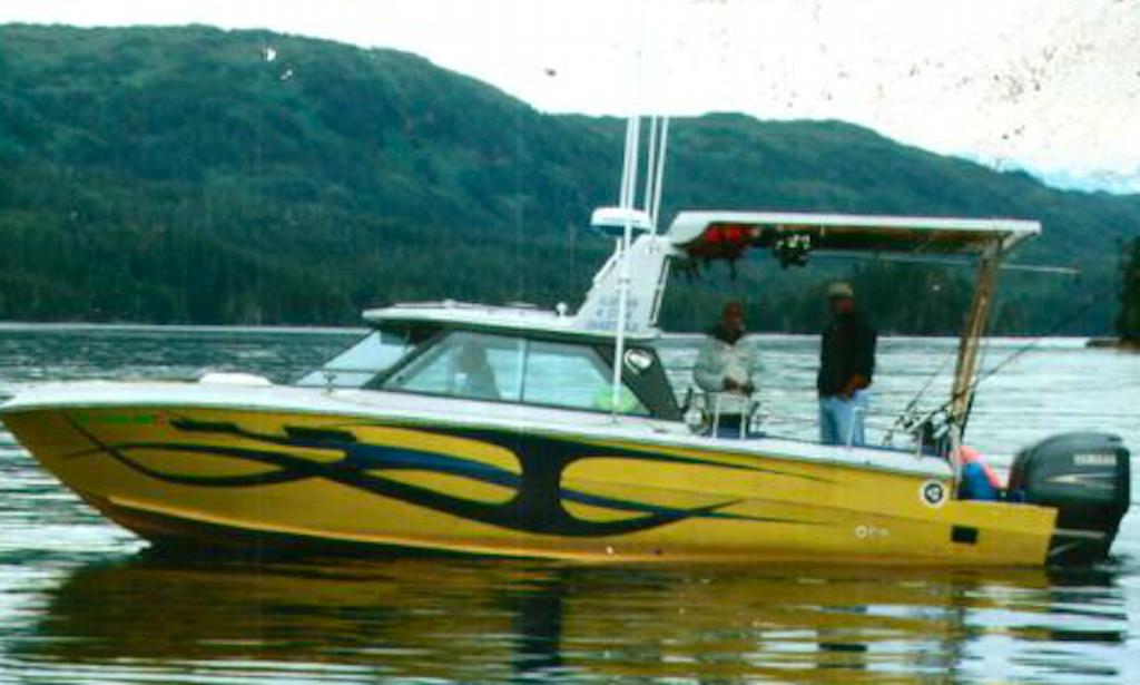 Cuddy cabin charter in anchorage alaska getmyboat for Anchorage alaska fishing charters