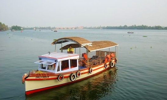 Sightseeing Boat Tour  In Alappuzha
