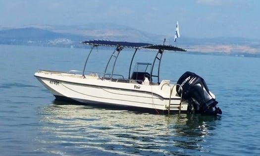 Cruise on the Sea of Galilee in Ginosar
