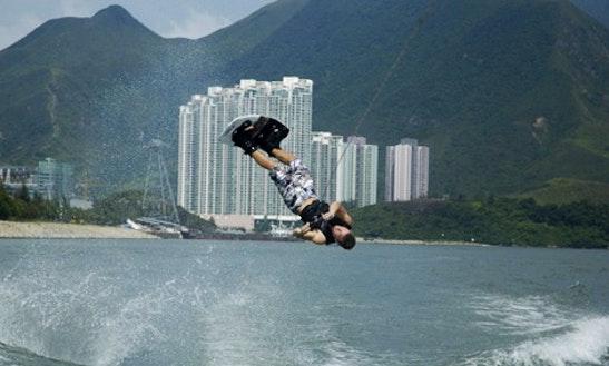 Wakeboarding In Hong Kong