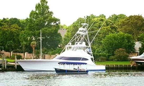Electric Boat For Rent In Virginia Beach