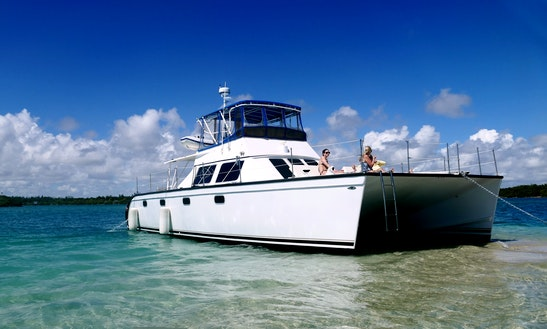 45' Big Power Catamaran Charter In North Miami, Florida