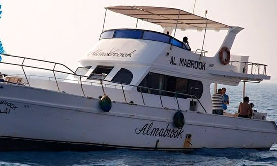 Charter Al Mabrook Motor Yacht In Suez Governorate