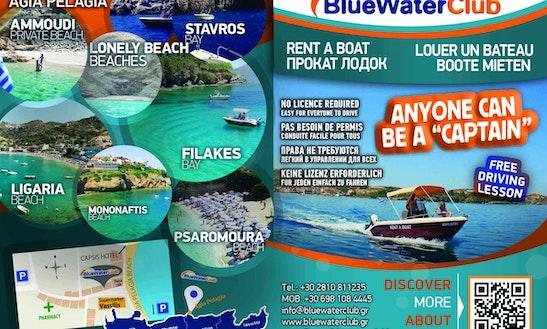 Motor Yacht Rental In Agia Pelagia