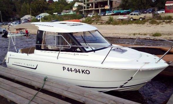 Rent 22' Jeanneau Merry Fisher Yacht In Samara, Russia