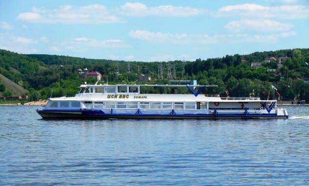 "Charter ""CSK VVS"" Passenger Boat In Samara, Russia"