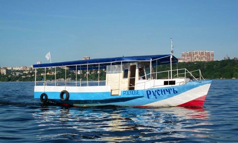 "Enjoy Samara, Russia On ""Rusich"" Passenger Boat"