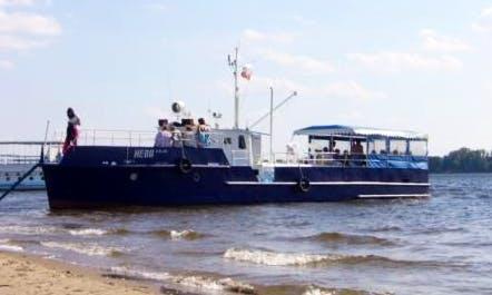"Charter ""Neva"" Passenger Boat In Samara, Russia"
