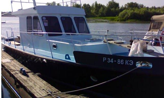 "Charter ""Wanderer"" Trawler In Samara, Russia"