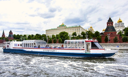 Charter A Passenger Boat In Moscow, Russia