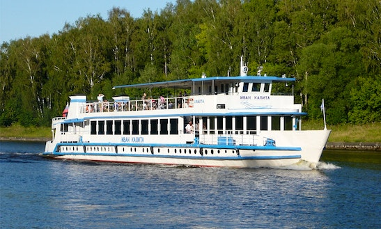 Charter Ivan Kalita Passenger Boat In Moscow, Russia