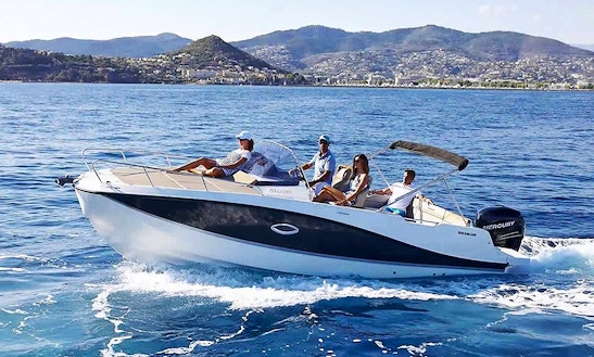 Rent Quicksilver Activ 755 Sd Powerboat In Trogir, Croatia