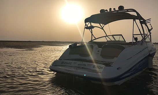 Boat Adventure Aboard Bowrider For 8 Person In Abu Dhabi, United Arab Emirates