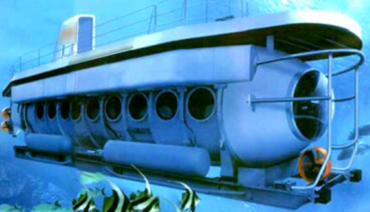 Submarine In Denpasar Utara, Indonesia