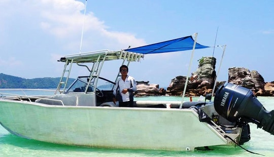 Enjoy Fishing In Phuket, Thailand On Cuddy Cabin
