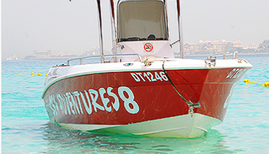 Boat Adventures For 4 People In United Arab Emirates Gulf