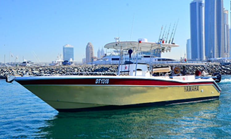 Deep Sea and Sportfishing Trip Aboard 2014 Yamaha Center Console in Ras Al-Khaimah, UAE