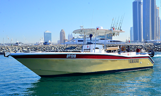 Deepsea And Sportfishing Trip Aboard 2014 Yamaha Center Console In Ras Al-khaimah, Uae!