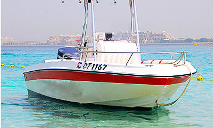 Explore the Arab Gulf Aboard 2012 Center Console for 7 People