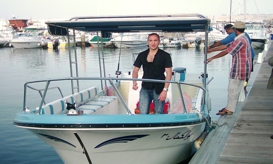 Center Console Fishing Charter In Muscat