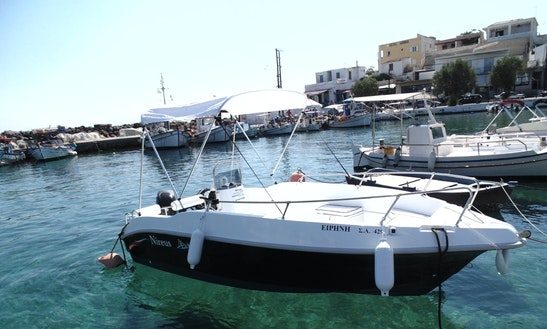 Rent 17' Nireus Center Console In Egina, Greece