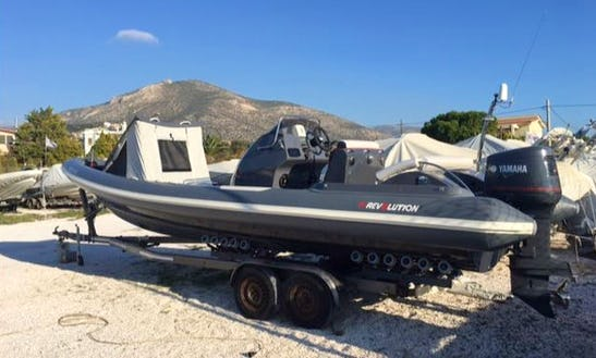 Fost Revolution Rib In Lagonisi