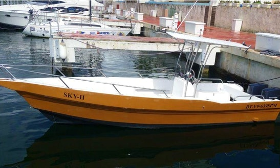 Go Fishing On This Sky Ii Center Console In La Altagracia, Dominican Republic