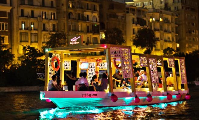 Cafelluca boat Center, Dokki, Giza, Egypt