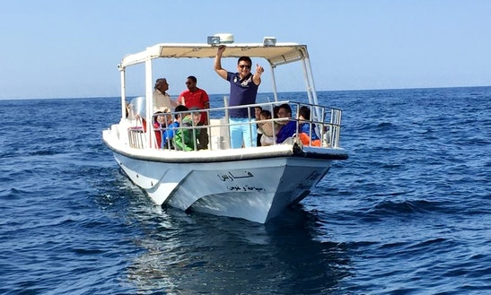 Enjoy Fishing In Muscat, Oman On A Passenger Boat