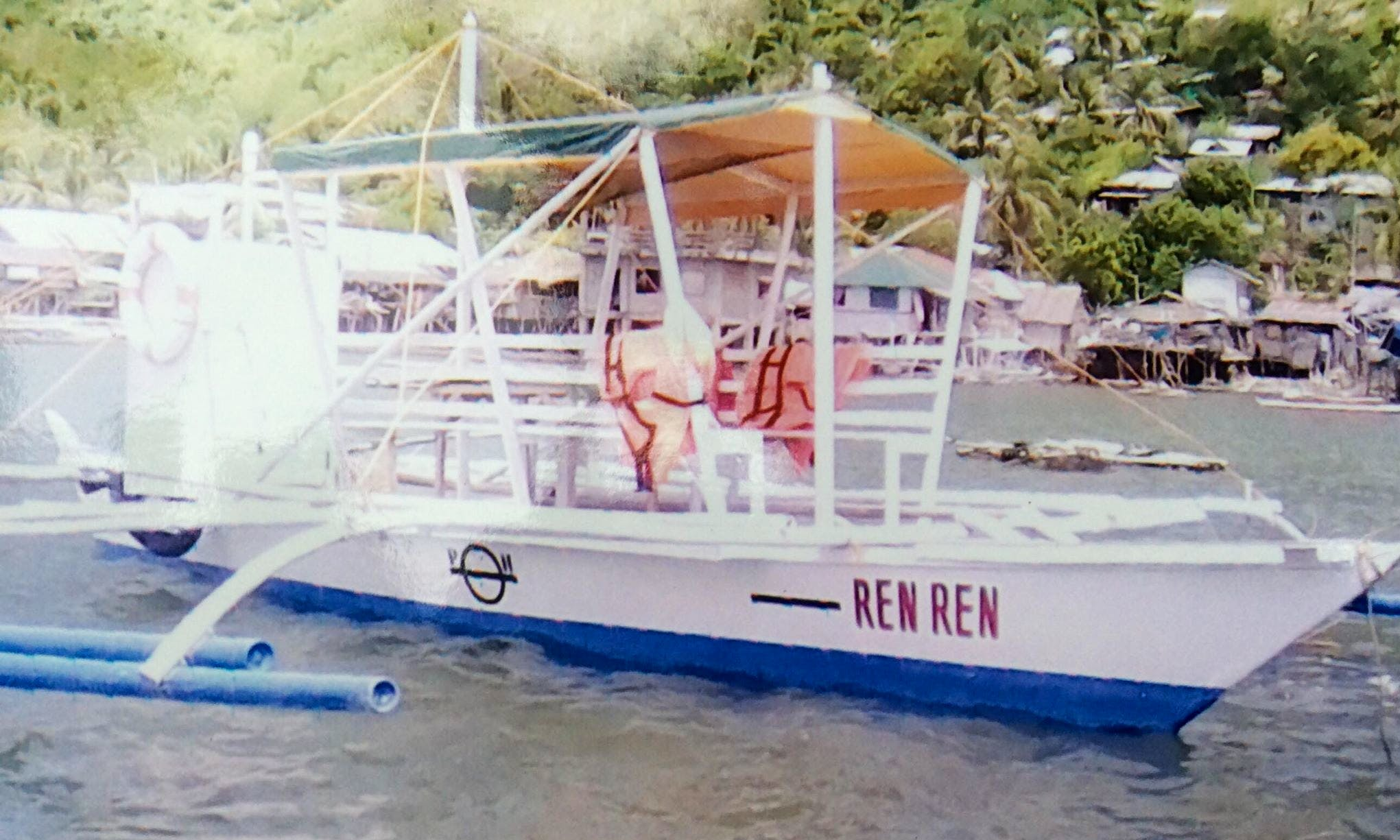 Charter a Traditional Boat in Quezon City, Philippines