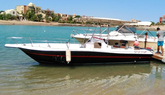 Rent A Twin Engine Center Console In Red Sea Governorate For Up To 6 People!
