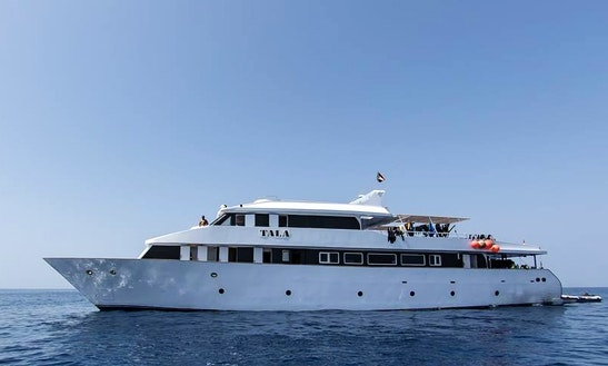 Charter 118' Mv Tala Power Mega Yacht In Red Sea Governorate, Egypt