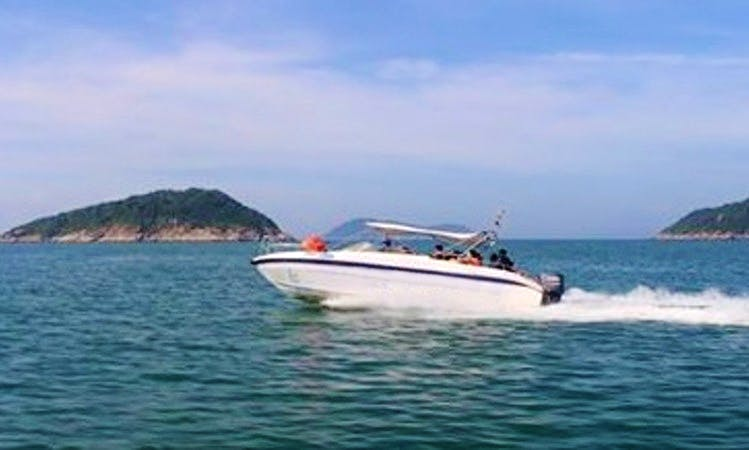 Charter a Passenger Boat in Thành phố Hội An, Vietnam