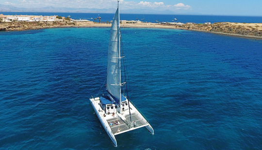 Charter 75' Cruising Catamaran In Alicante, Spain