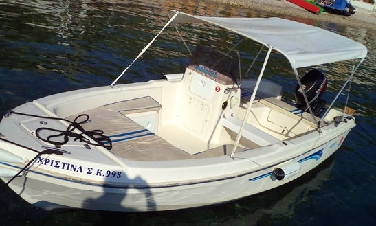 Center Console For Rent In Kerkira, Greece For 8 People